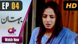 Pakistani Drama | Bohtan - Episode 4 | Aplus ᴴᴰ Dramas | Sanam Chaudry, Abid Ali, Arsalan Faisal