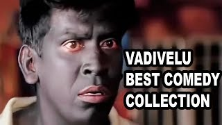 Vadivelu Nonstop Best Comedy collection | Cinema Junction | Latest 2017 HD
