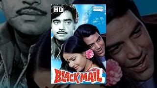 Black Mail (1973)(HD) Hindi Full Movie - Dharmendra, Raakhee, Shatrughan Sinha -(With Eng Subtitles)