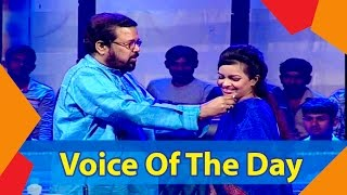 Ankon | Voice Of The Day Moments | Aarong Dairy Channel i Banglar Gaan