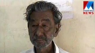 അവിഹിതം: ജോലിക്കാരനെ വധിച്ചു | Illegal affair with wife; husband killed servant | Manorama News
