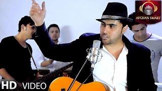 Qais Feroz - Chashem Seya OFFICIAL VIDEO HD