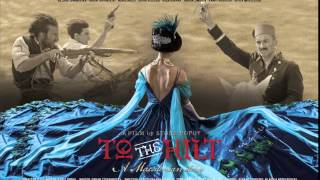 Танго До Балчак (Tango To The Hilt)