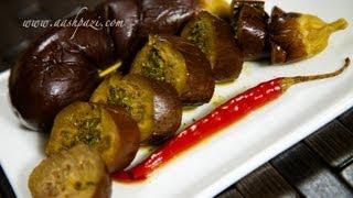 Eggplant Pickles (Stuffed Eggplant Pickles) Recipe