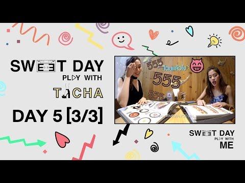 Sweet Day Play With Me - Ticha : ติช่าป่วนร้านอาหาร