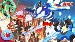 History of Pokémon world (Part 3) | Explained in Hindi | anime in hindi