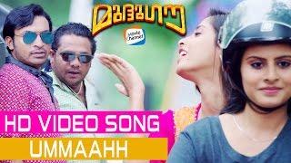 MUDHUGAUV - UMMA - Official HD Video | Latest Malayalam movie Song | Gokul Suresh | Arthana