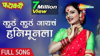 Superhit Lavani Songs   मराठी लावणी डान्स   Rekha   Sushma Shiromani   Usha Chavhan