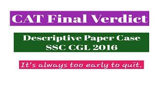 Good News for SSC CGL 2016 Candidates/CAT order 23.10.2017/Descriptive paper case/In Hindi