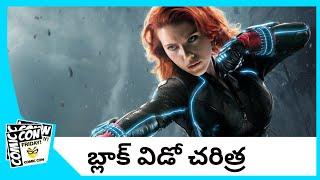 Black Widow (Natasha Romanoff) Back Story Explained in Telugu || Mister Rajini