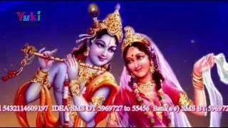 रूपया पैसा न जागीरें | Rupiya Paisa Na Jaagiren | Shyam Bhajan | Uma Lahari | 2016 | Hindi Bhajan