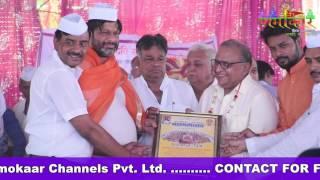 21 मई 2017 (PART-1) | युग प्रतिक्रमण यति सम्मेलन | गणाचार्य श्री विरागसागर जी | Namokar Jain Channel