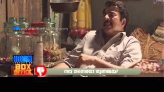 Kunjananthante Kada _ Box Office Review