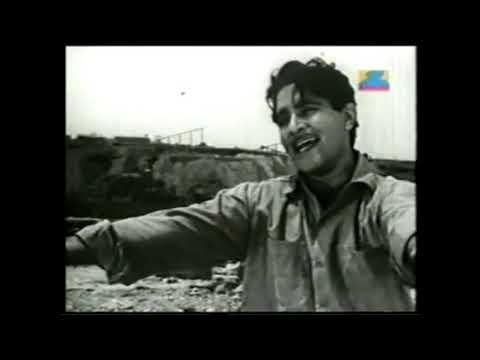 Mera Ghar Mere Bachchay (1960)   chahe koi zor laga le -  Rafi,Chorus