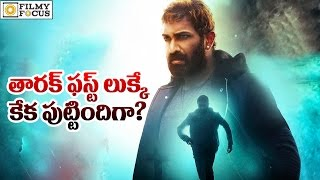 Raja Cheyyi Vesthe Movie First Look - Nandamuri Taraka Ratna - Filmy Focus