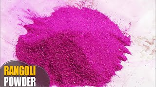 how to make rangoli powder at home with sand  (Pink Colour) by Latha Channel