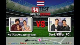 PES 2018 Road To Asian Game 2V2 Semi-Final Round