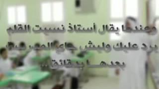 السبب على ان الشعب السعوديه يكره الدراسه