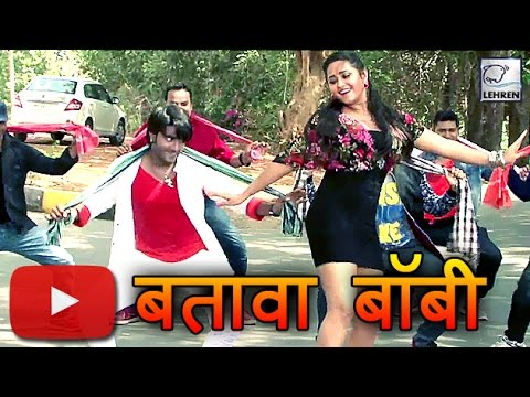 Xxx Mp4 Batawa Bobby Hai Kaun Jila HOT Song Deewane Pradeep Pandey Kajal Raghwani Lehren Bhojpuri 3gp Sex