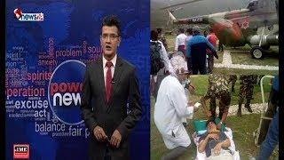 डाक्टर केसीको अनसन प्रकरणको उत्कर्ष : जुम्ला र काठमाडौंमा के–के भयो ...POWER NEWS