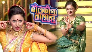 Lavani Performances - Dholkichya Talavar - TV Show - Colors Marathi - Manasi Naik   Deepali Sayed