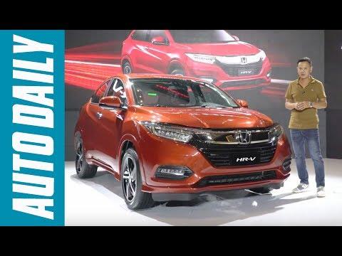 Xxx Mp4 Honda HR V 2018 Chính Thức Ra Mắt Tại Việt Nam Giá Từ 786 Triệu đồng AUTODAILY VN 3gp Sex
