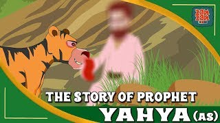 Quran Stories For Kids In English | Prophet Yahya (AS) | Prophet Stories For Children