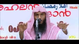 quraninu pradhanyam nalkuka,rafeeq salafi
