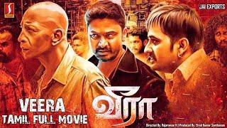 Latest Release Tamil Full Movie 2018 | Veera | வீரா | Krishna, Iswarya Menon, Karunakaran | Full HD
