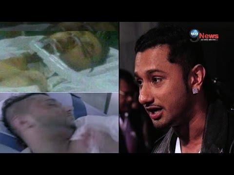 Xxx Mp4 Accident से हुए Honey Singh के निधन का सच Truth Behind Honey Singh Death 3gp Sex