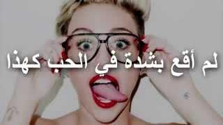 (مترجم,بدون موسيقى) Miley Cyrus Wrecking Ball
