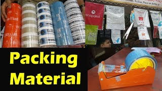 eCommerce Packing Material - Ecom Seller Tips