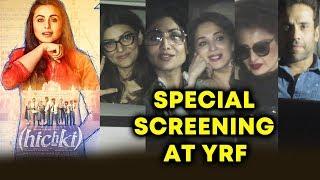 Rani Mukerji HICHKI Special Screening At YRF | Rekha, Madhuri Dixit, Sushmita, Shilpa Shetty