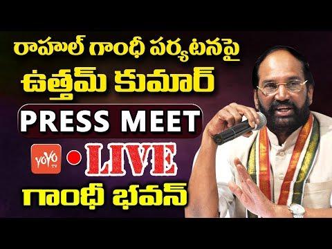 Xxx Mp4 Uttam Kumar Reddy Press Meet LIVE Rahul Gandhi Telangana Tour Telangana Congress YOYO TV 3gp Sex