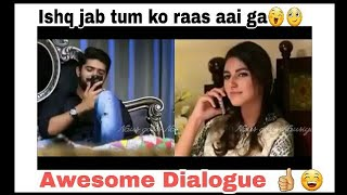 #New #Heart Touching #Dialogue True Love Dialogue Whatsapp Status Video