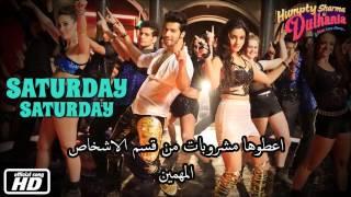 Saturday Saturday   Humpty Sharma Ki Dulhania  مترجمه