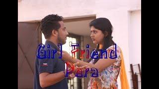 Bhalobashar Pera | Friends Fry  | Bangla Funny Video 2017  | 1080p