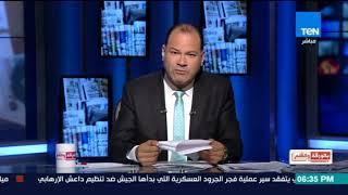 بالورقة والقلم| الديهي ساخراً  وزير خارجية قطر يقرأ الطالع ويتنبأ باحداث عنف في الحج ضد القطريين