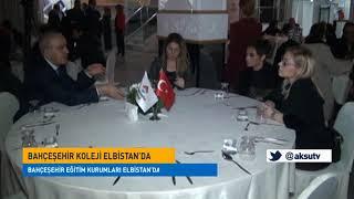 Bahçeşehir Koleji Elbistan'da kampüs açıyor