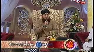 Aakhri Waqt Me Kya  Muhammad Owais Raza Qadri New Naat 2014 xvid