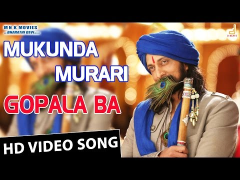 Xxx Mp4 Gopala Ba HD Video Song Mukunda Murari Kichcha Sudeepa Real Star Upendra Arjun Janya 3gp Sex