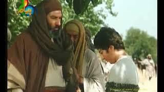 Hazrat Yousaf A S Episode 9