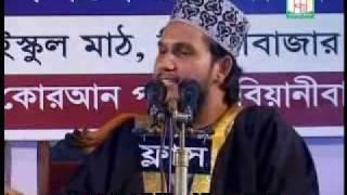 9- Maw: Usman Goni Dhaka, Tafsir Biyani Bazar-2010