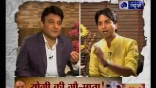 Ardhsatya: Kumar Vishwas exclusive interview with India News Managing Editor Rana Yashwant