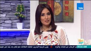 صباح الورد - جولة إخبارية صباحية لأهم أخبار اليوم الأحد 24 سبتمبر 2017