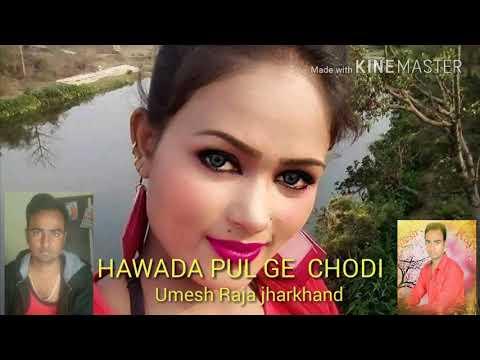 Xxx Mp4 Khortha Dhamaka Song Singer Vijay Umesh Raja 3gp Sex