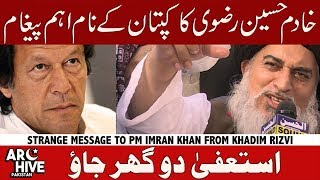 Special message to PM Imran Khan from Khadim Hussain Rizvi