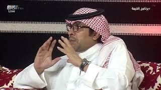 عبدالوهاب الوهيب - اختفاء أموال في الأندية أمر خطير واتهام لأشخاص والهيئة تتحرى الدقة #برنامج_الخيمة