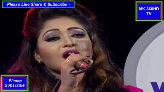 Kuhu Sure Moner Agun R Jalaona Covered By Sonia Roma - HD