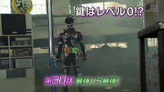 Kamen Rider EX AID Episode 30